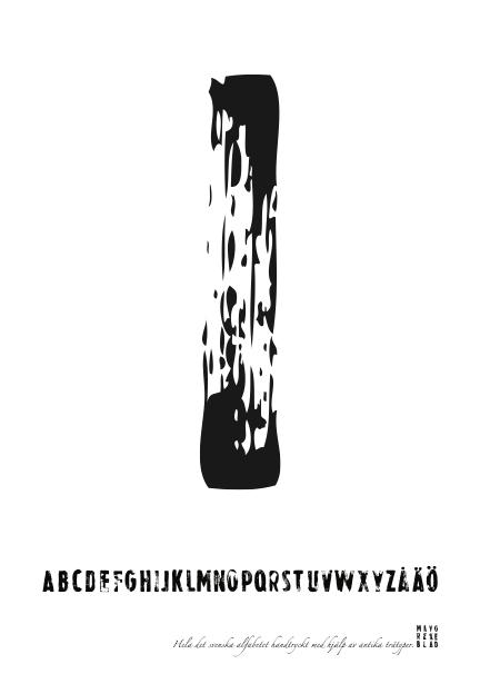 PRINT AV handtryckt bokstav svart på vitt - I