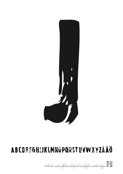 PRINT AV handtryckt bokstav svart på vitt - J