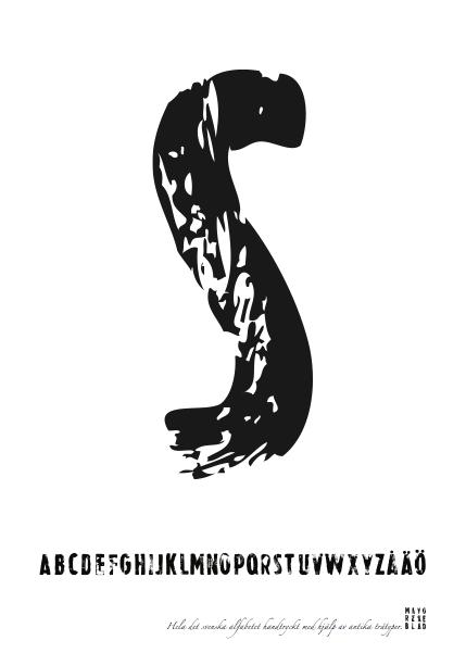 PRINT AV handtryckt bokstav svart på vitt - S